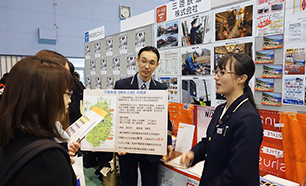 ふるさと発見!大交流会 in Iwate